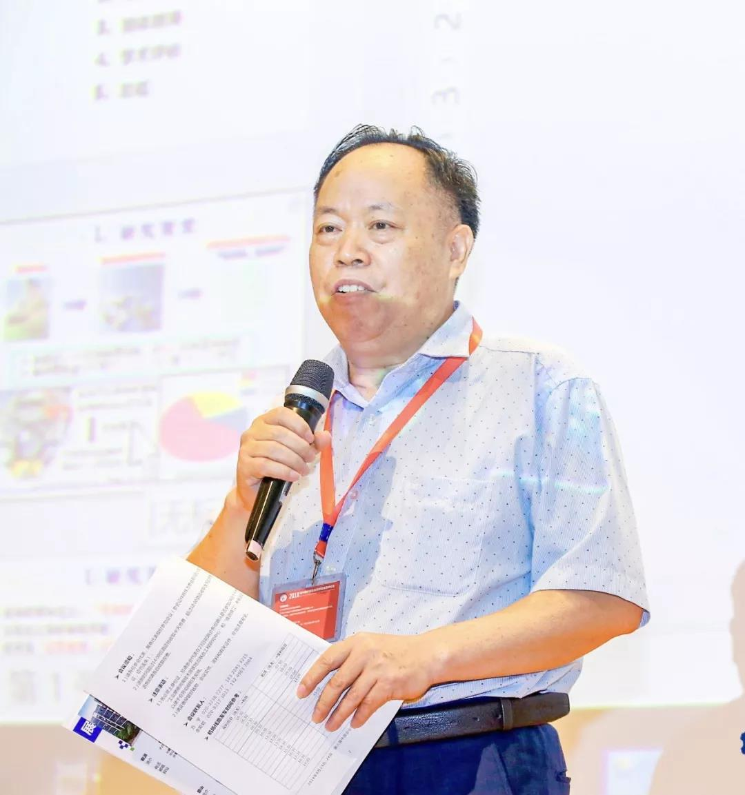 华南理工大学谢小鹏教授主持主旨报告会.jpg
